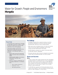 Water for Growth, People and Environment Mongolia